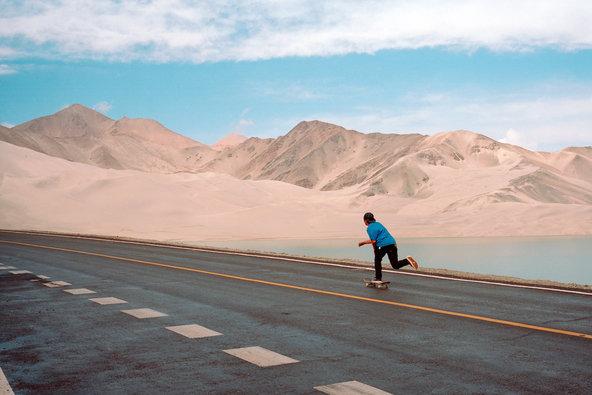 Xinjiang Skateboarding