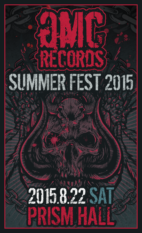 GMC Records Fest