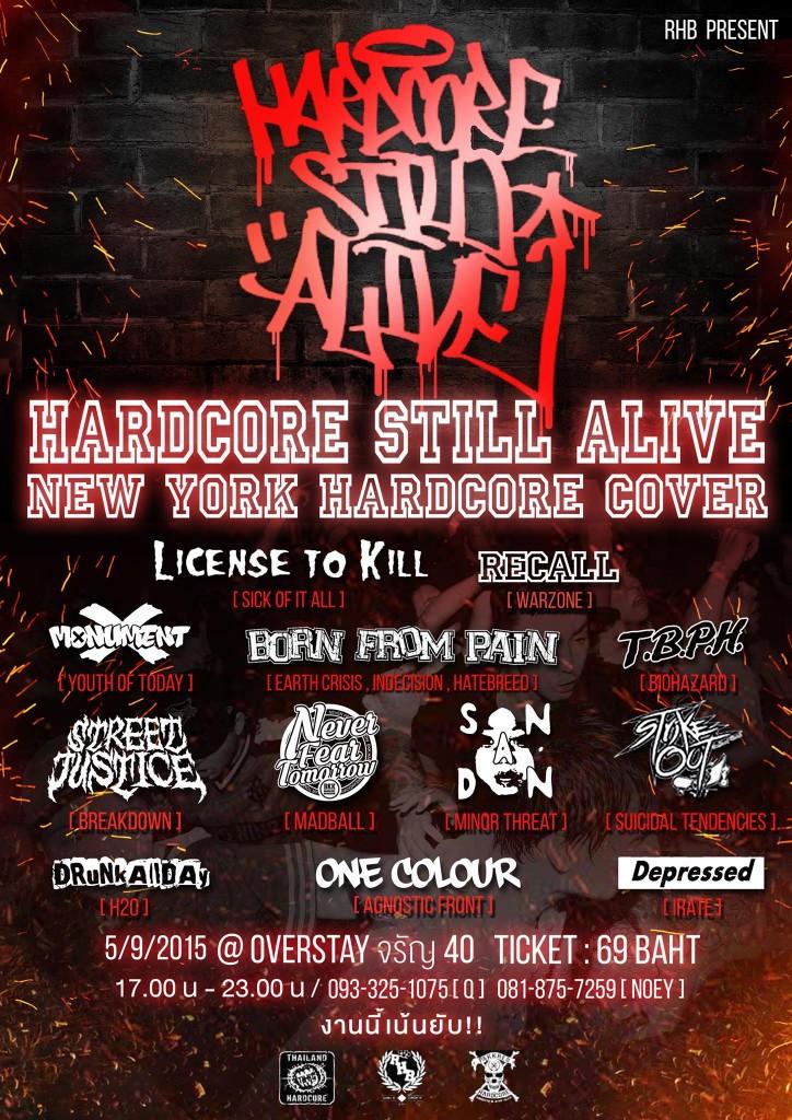 Thai Hardcore Show