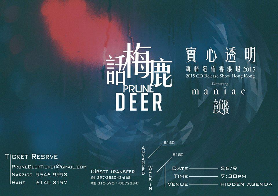 Prune Deer