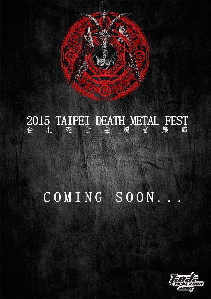 Taipei Deathmetal Fest