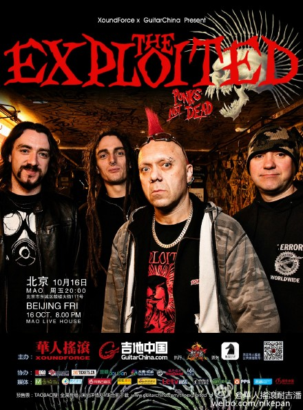 The Exploited in Beijing, China