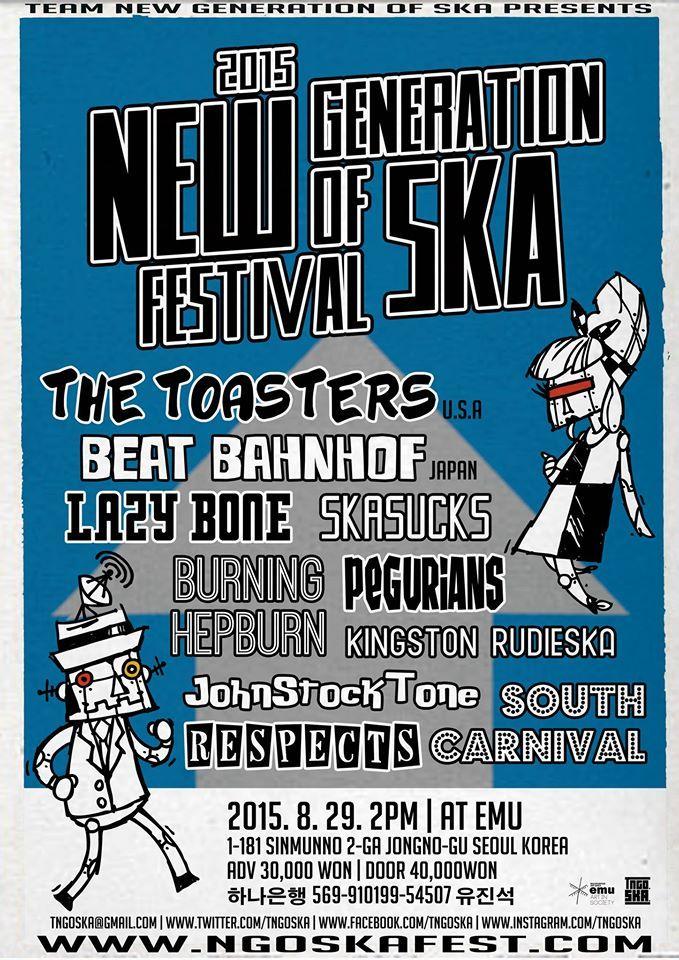 TNGOSka Festival