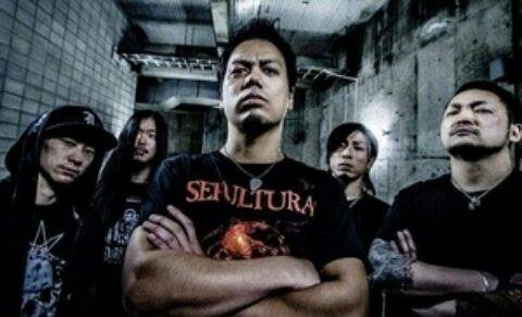 Infernal Revulsion
