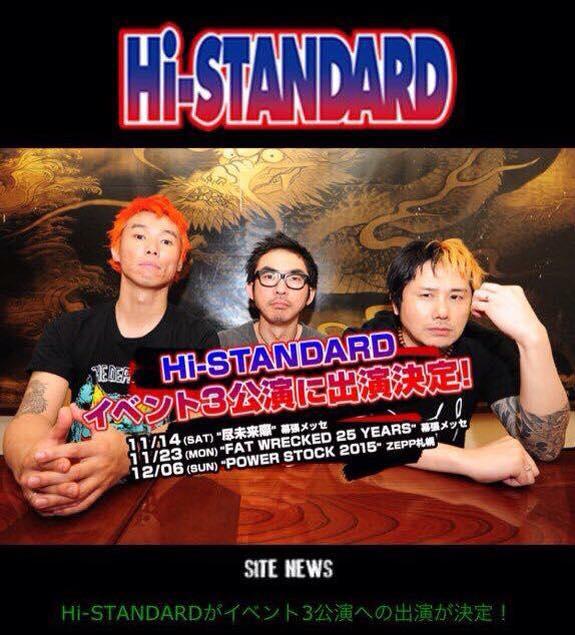 Hi Standard