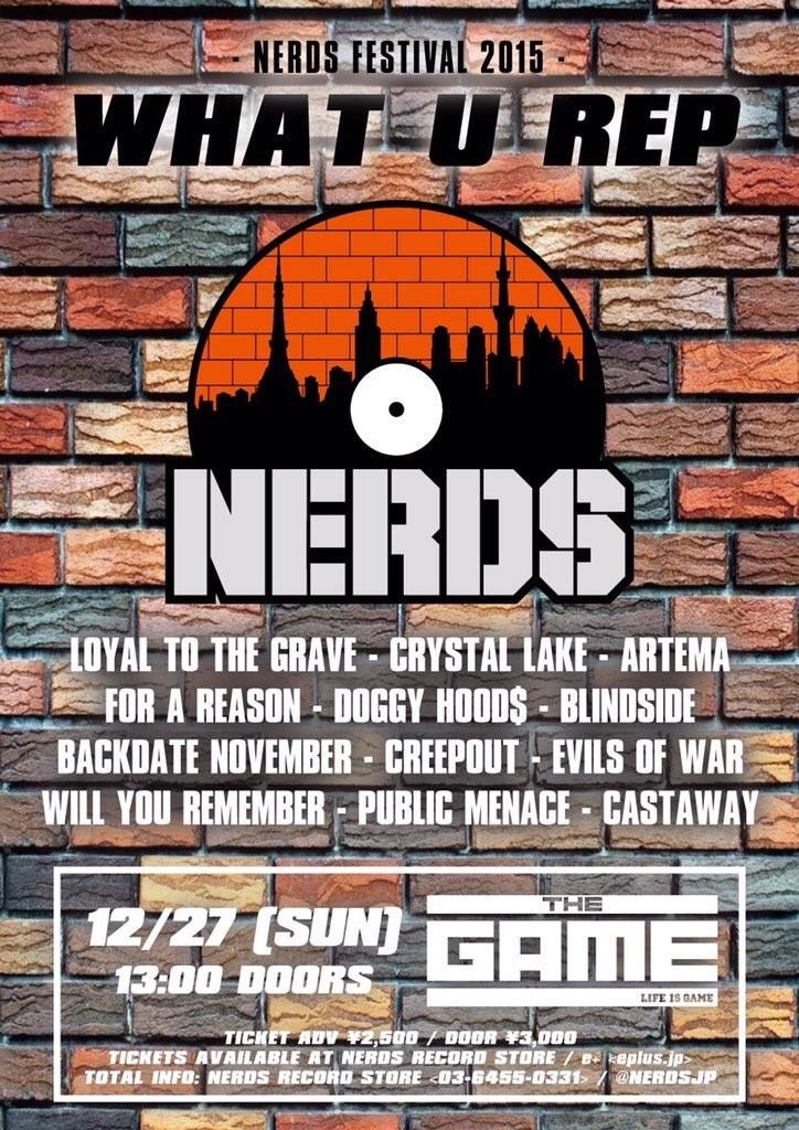 Nerds Fest