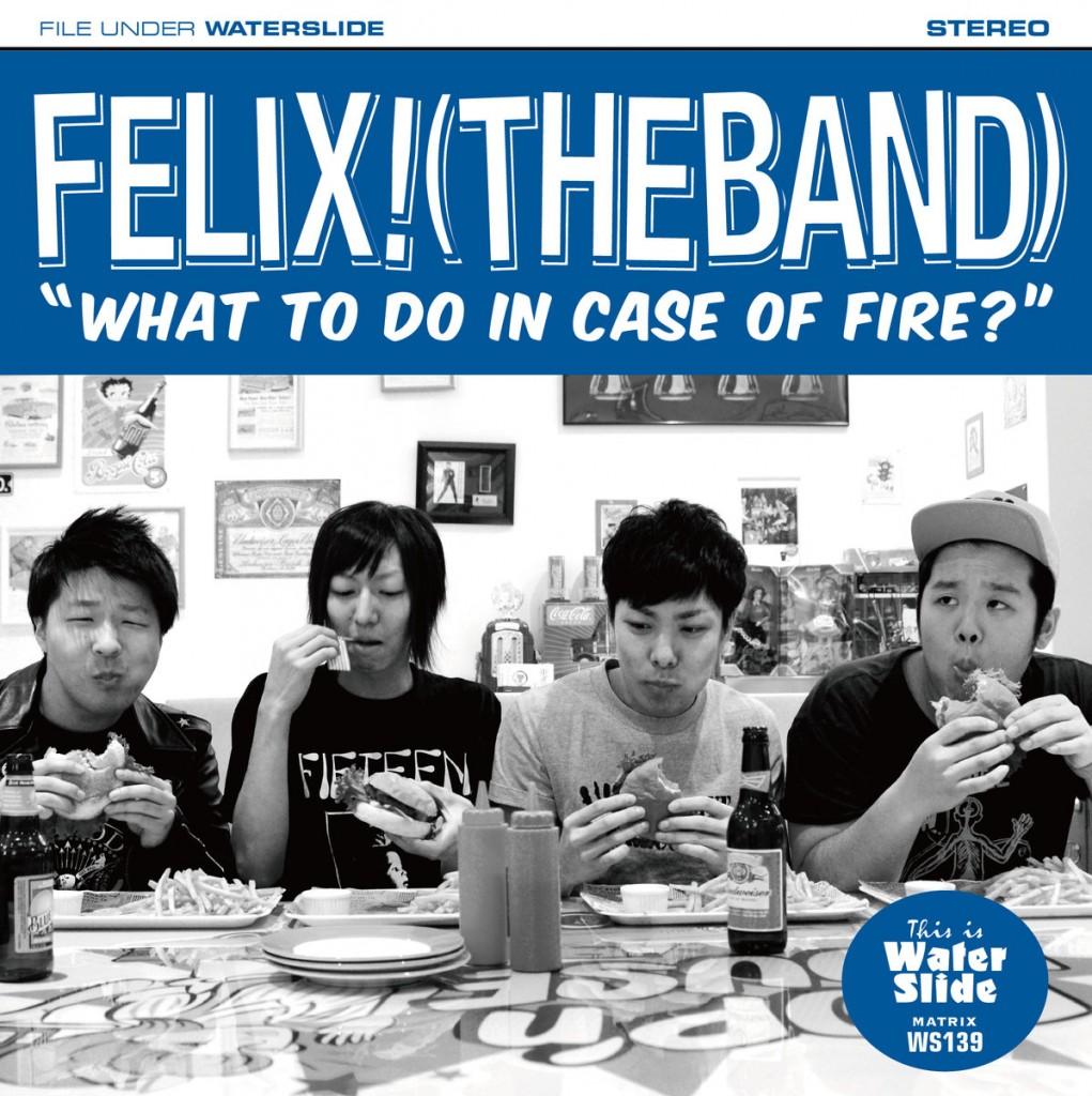 felix the band