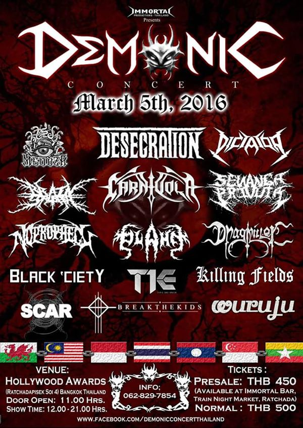 Demonic Festival