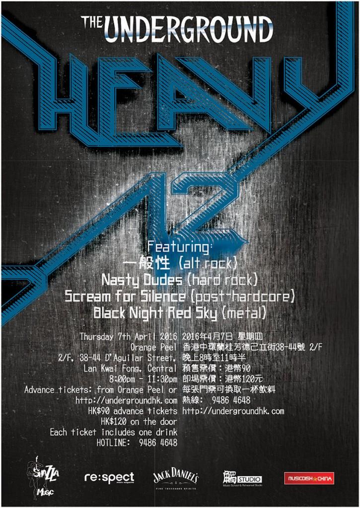 Heavy #12