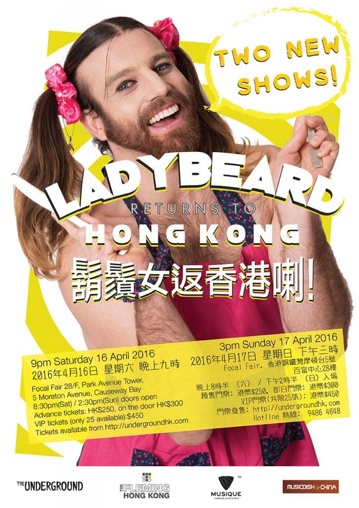 Ladybeard returns to Hong Kong (April 2016)
