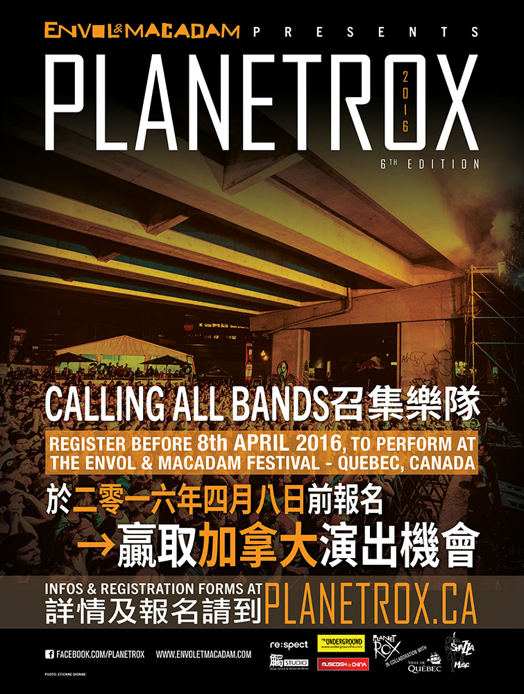 planetroxchina2016_web
