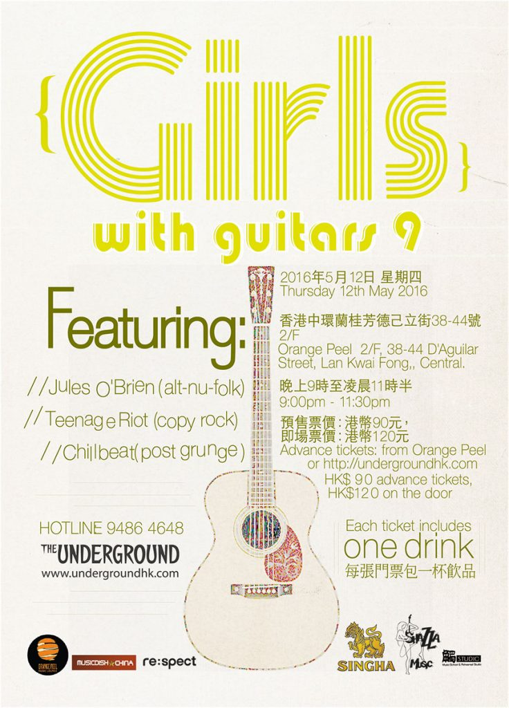 Girls with Guitars #9