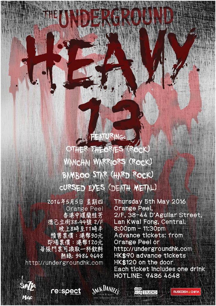 Heavy #13 – unleash the power within!