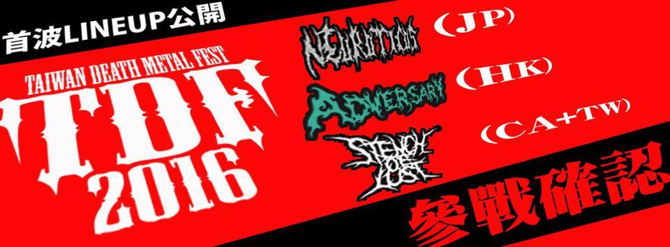 taiwan death metal fest