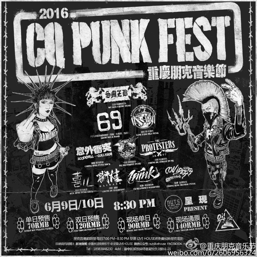 CQ Punk Fest
