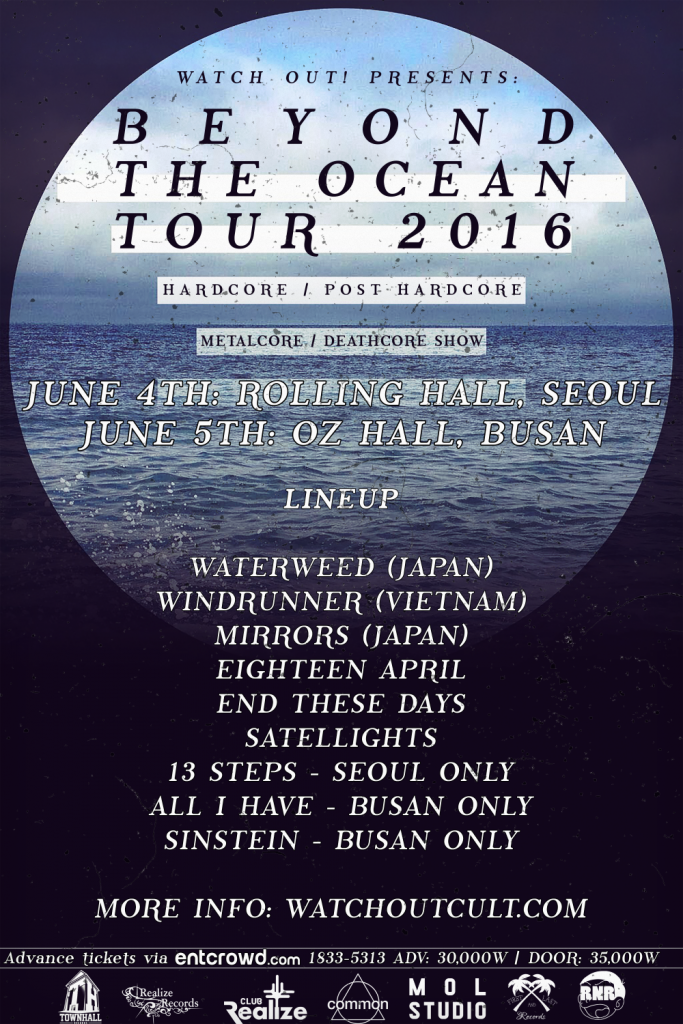 BEYOND THE OCEAN TOUR 2016