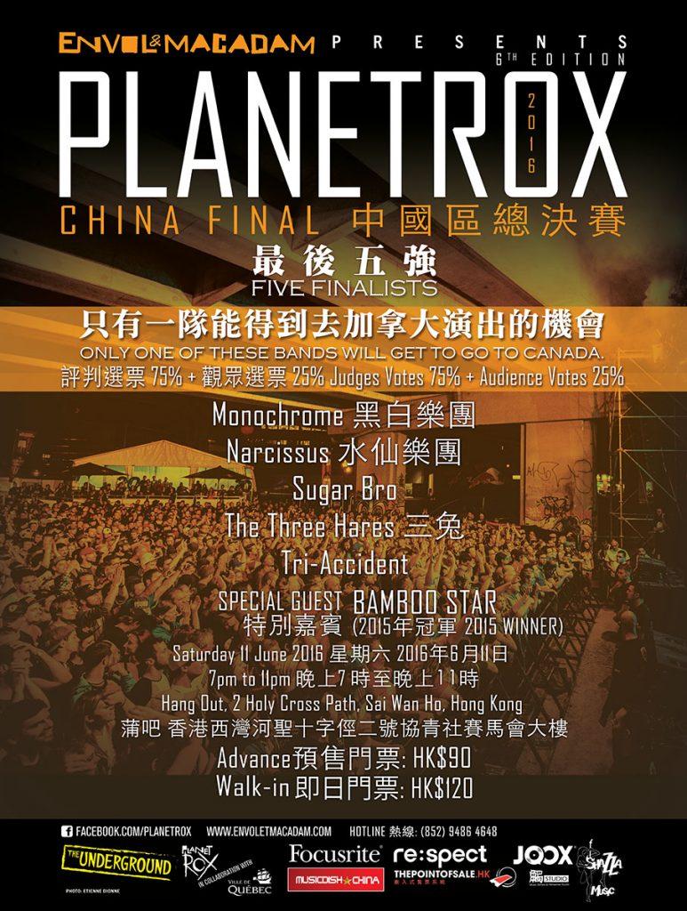 Planetrox China Final 2016
