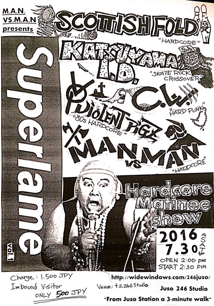 M.A.N.VS.M.A.N presents SUPERLAME vol-1 HARDCORE MATINEE!
