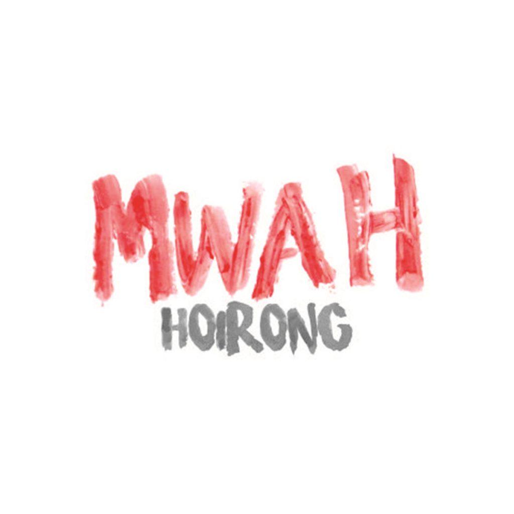 hoirong