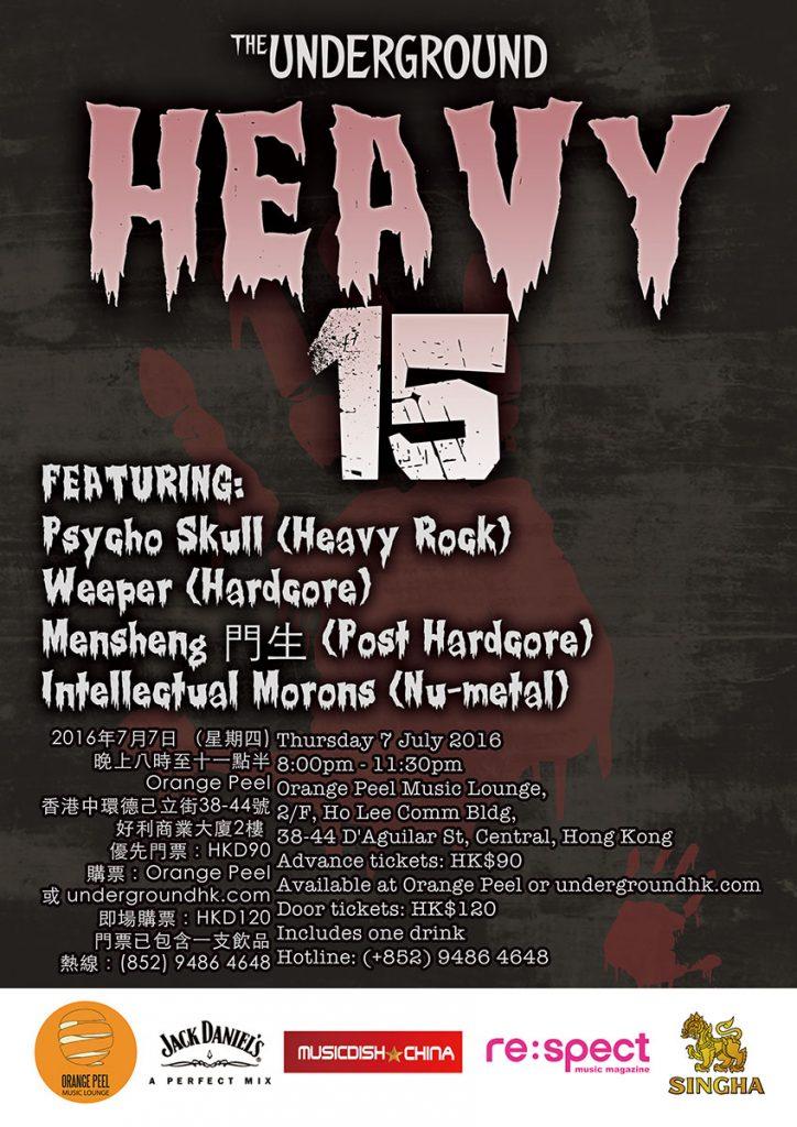 Heavy #15