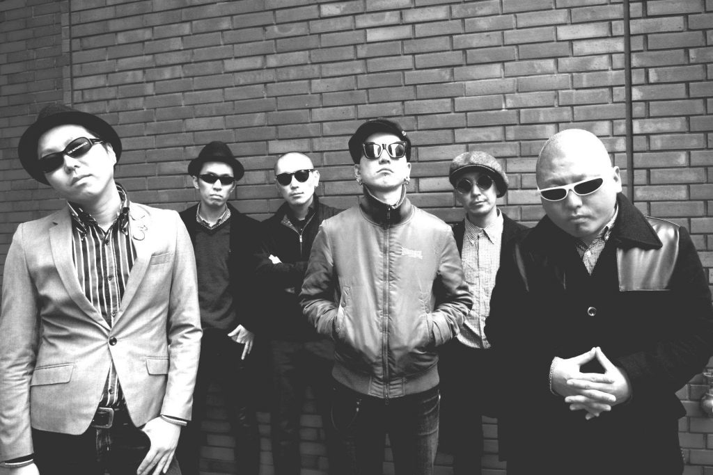 ska band Asian