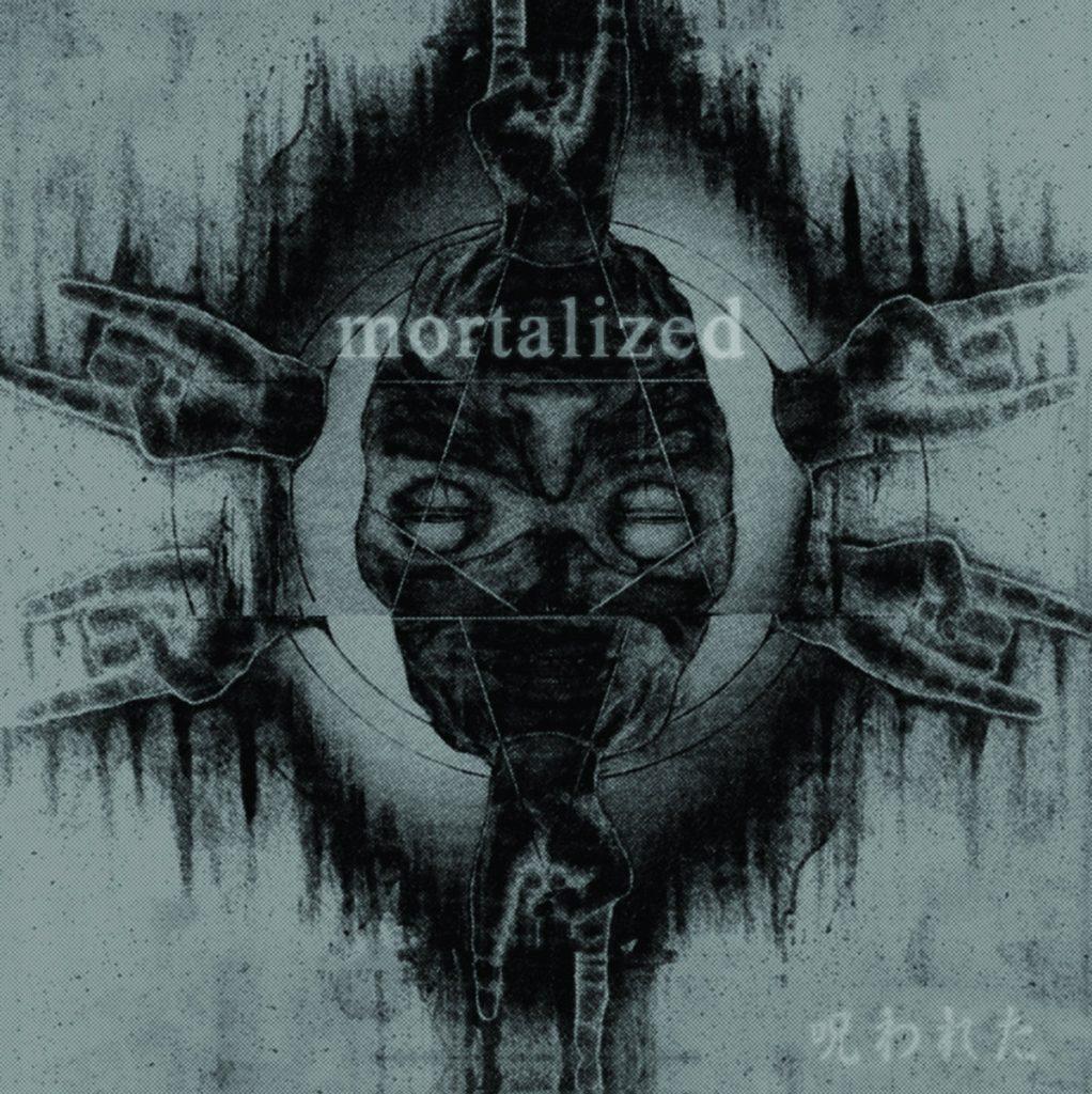mortalized