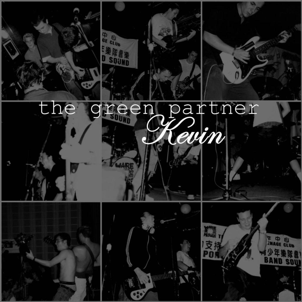 the green partner