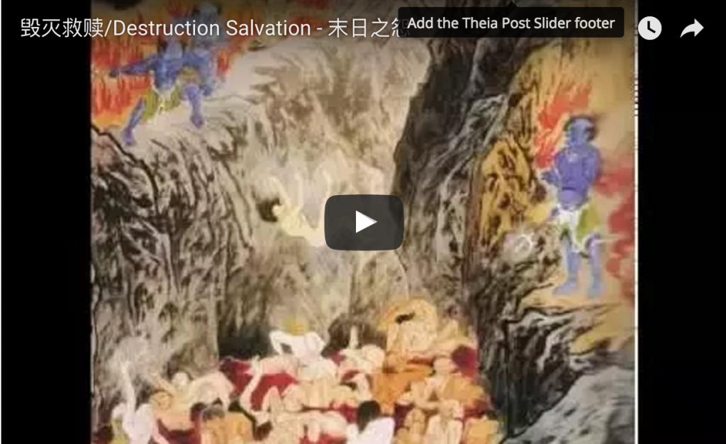destruction salvation