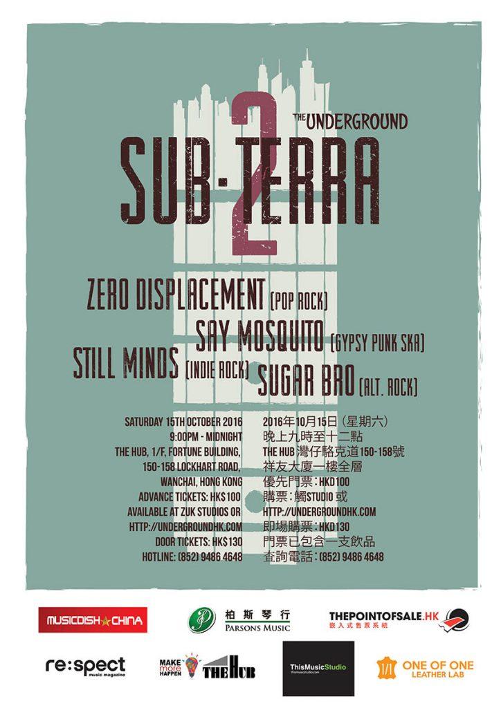 Sub Terra #2