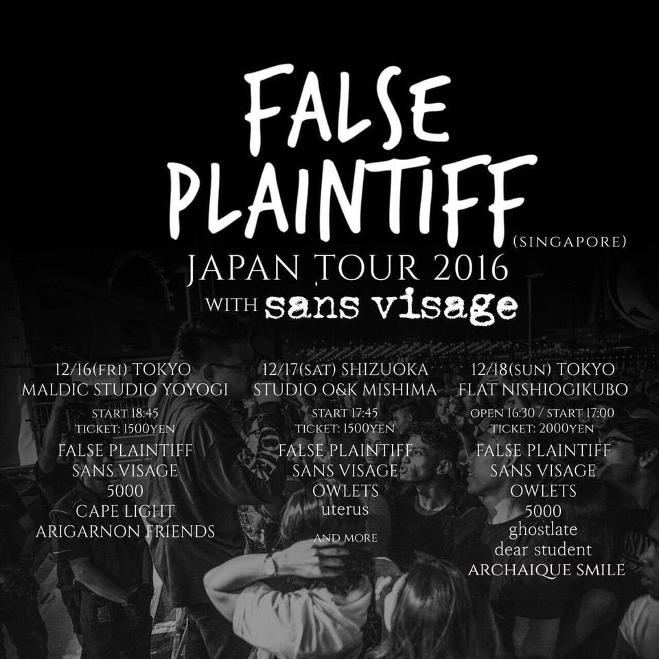 false plaintiff