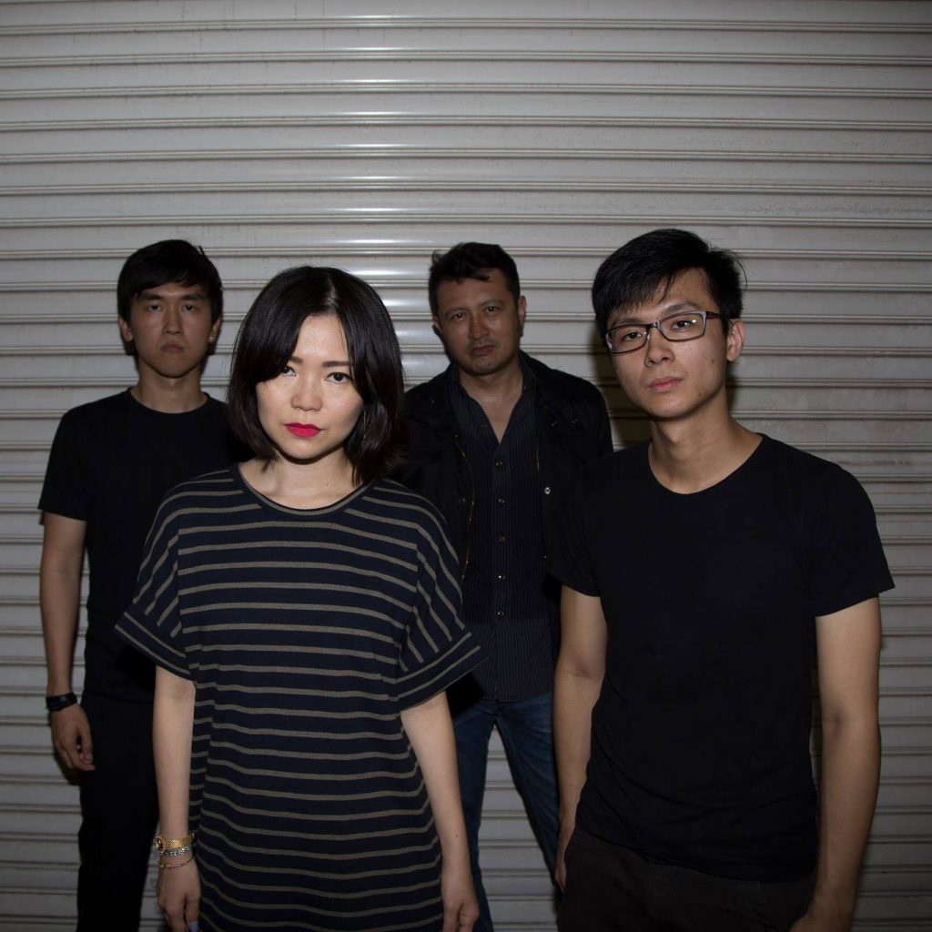 Singapore shoegaze band Astreal release new full length - Unite Asia
