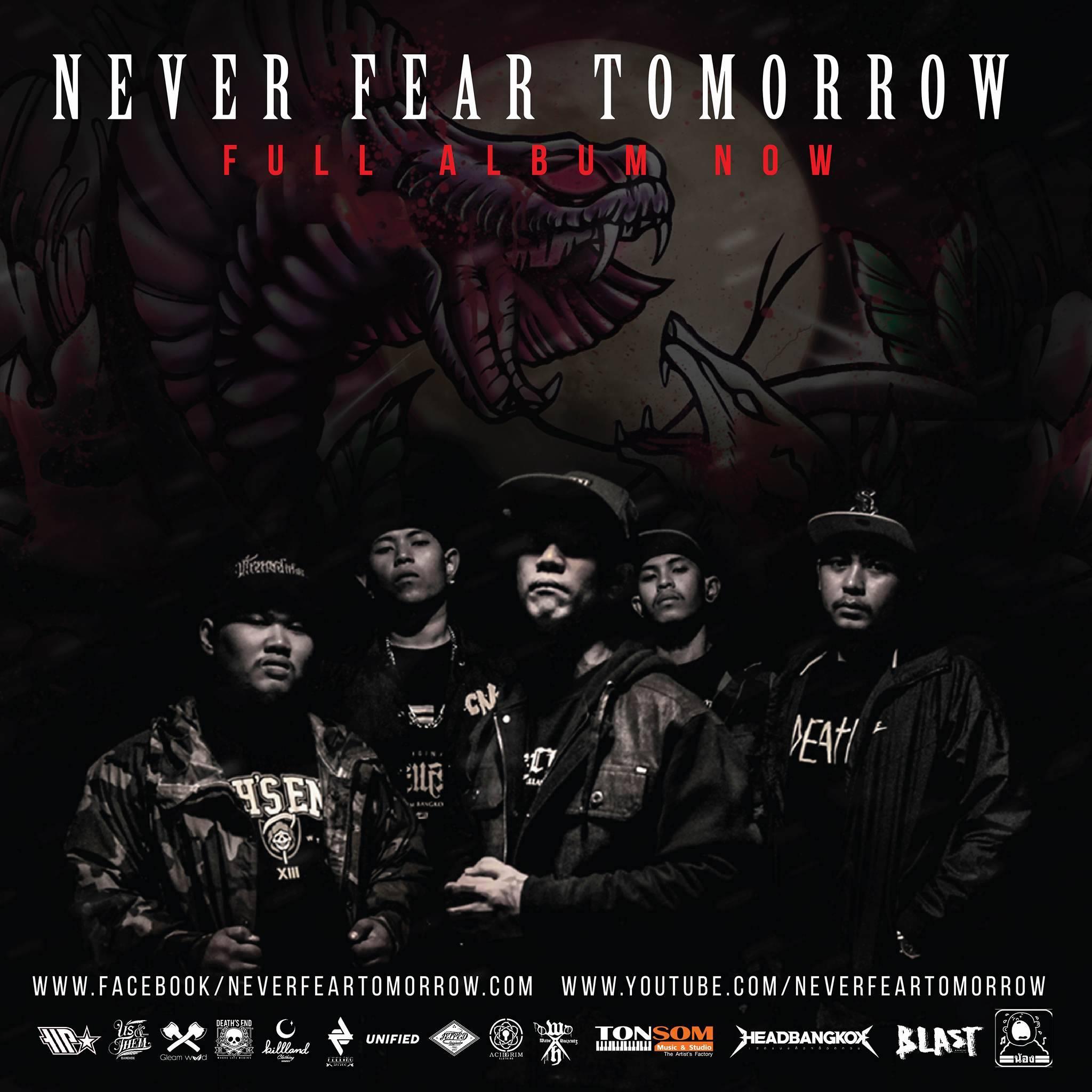 never fear tomorrow