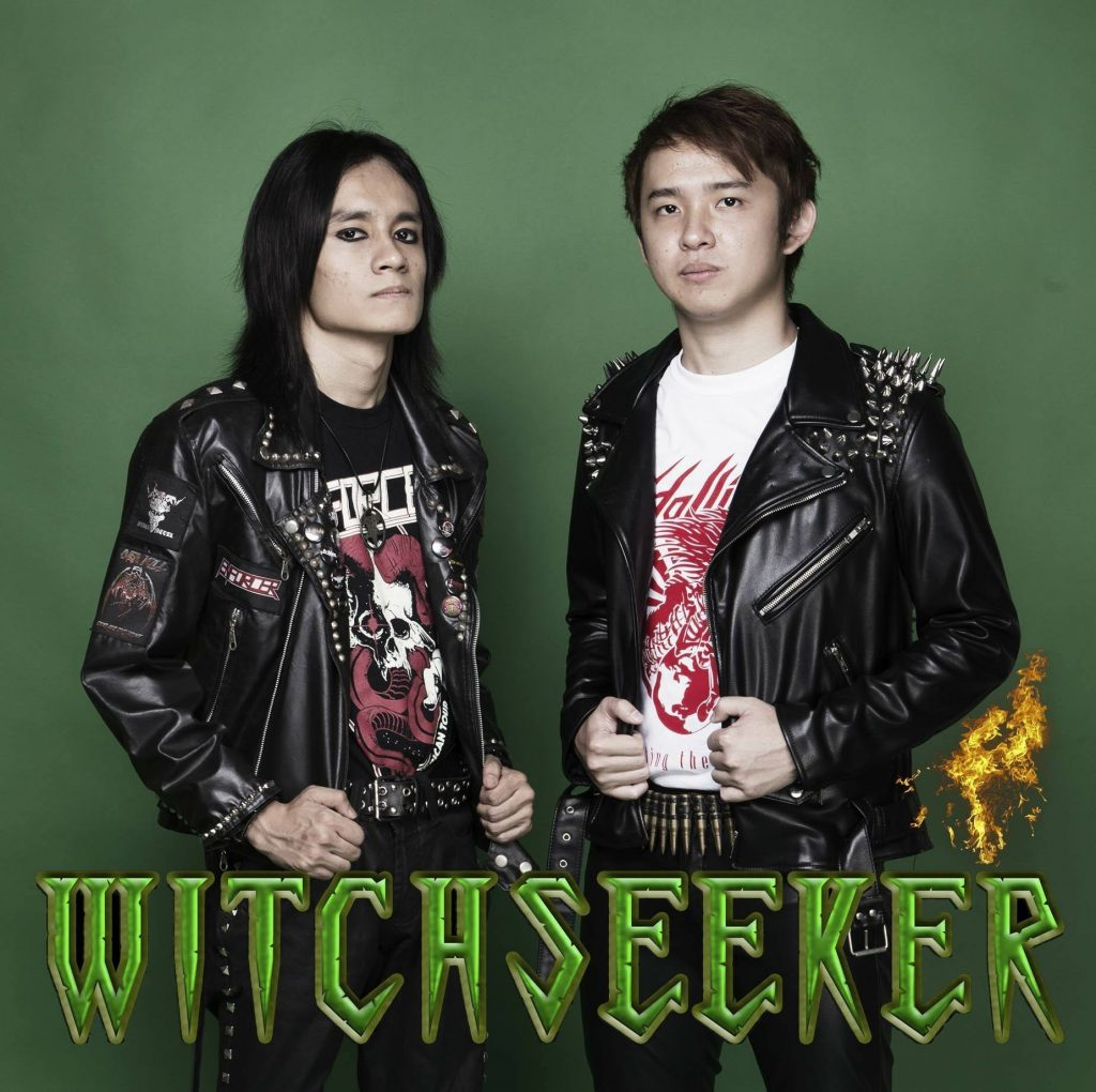 witchseeker