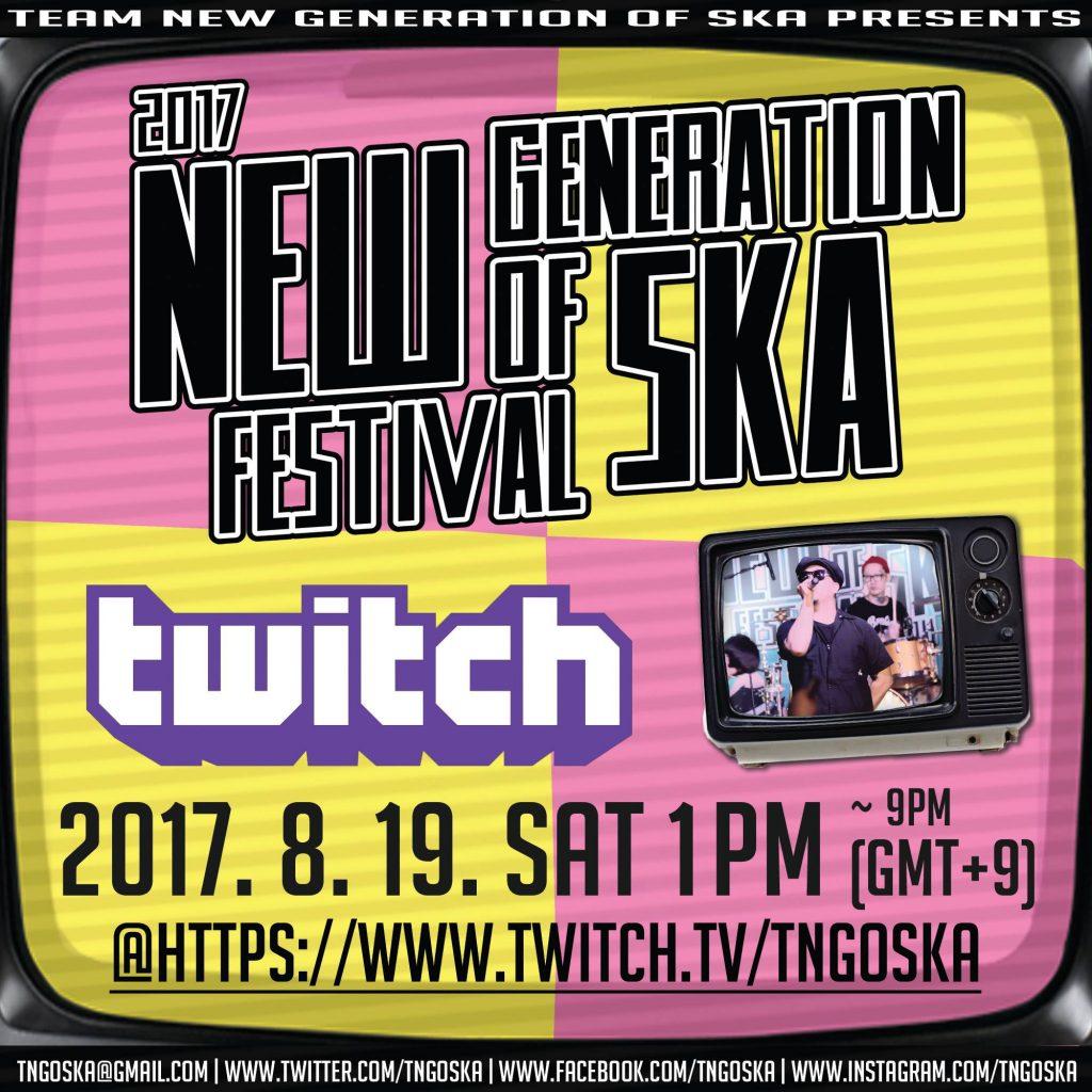 new generation of ska festival
