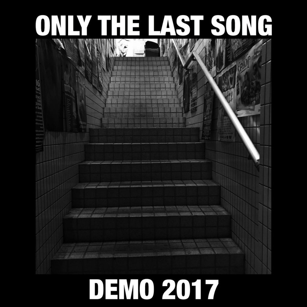 only the last song