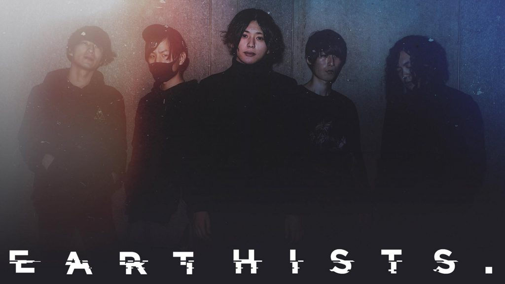 earthists