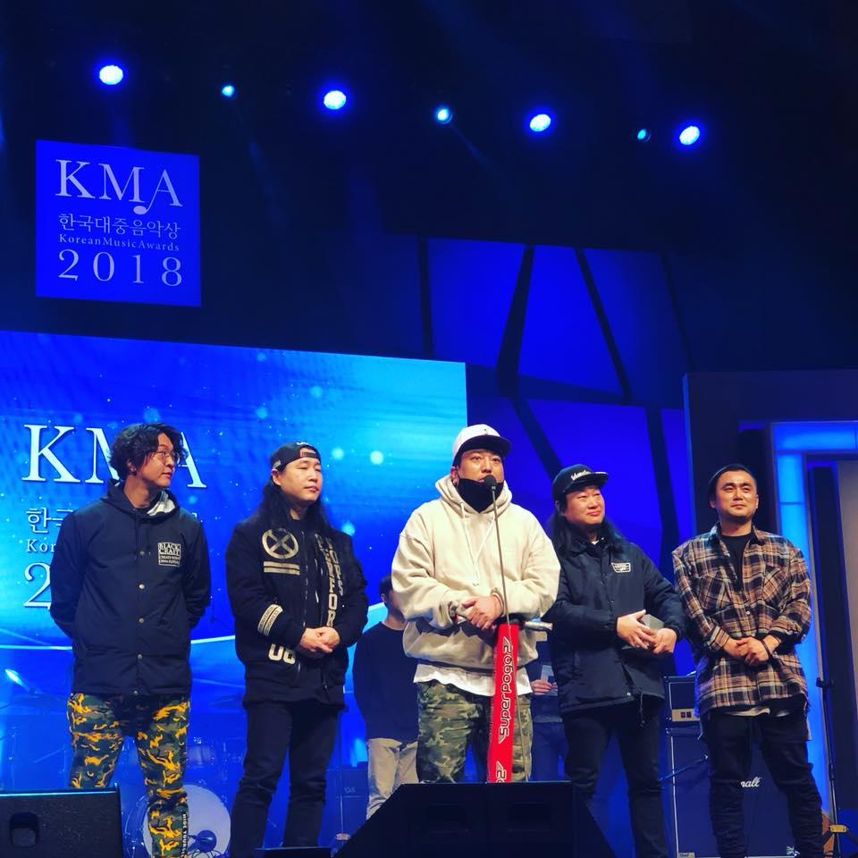 Abyss Bands: Korean Metal Band Abyss Win Korean Music Award For Best