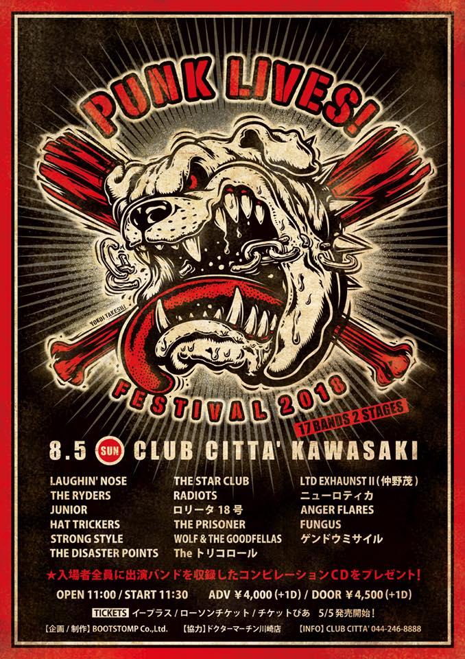 punk lives festival