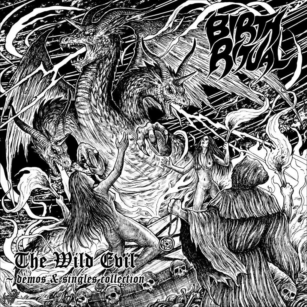 Birth Ritual