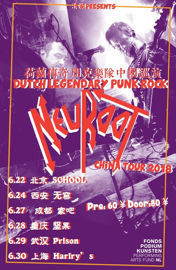Dutch hardcore punk legends Neuroot announce China tour