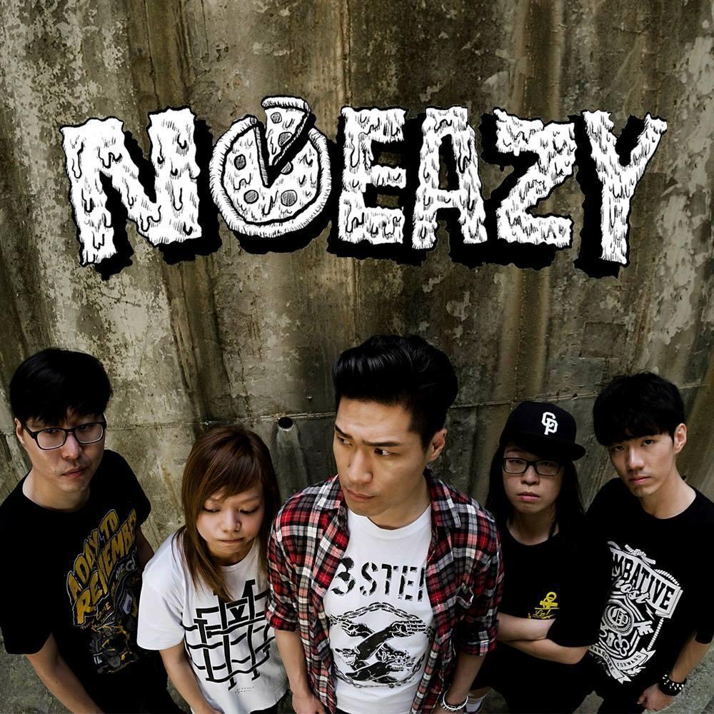 Metalcore Band Noeazy Release Third Full Length Album Korea