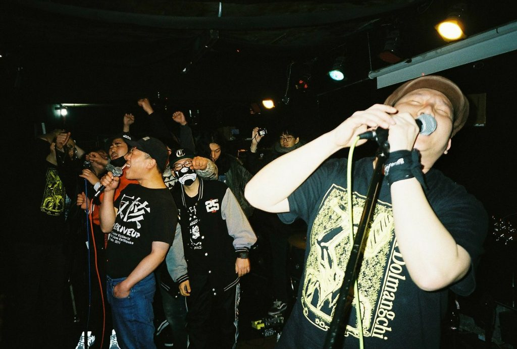 awesome korean punk band seoul dolmangchi recently returned for a