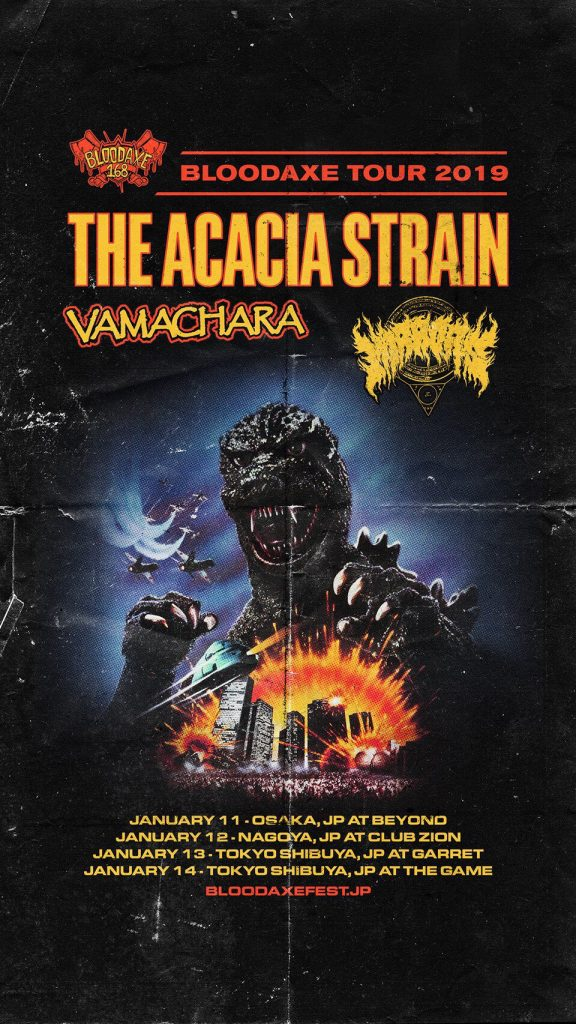 the acacia strain vamachara