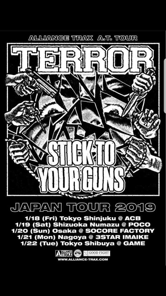 terror stick to your gun