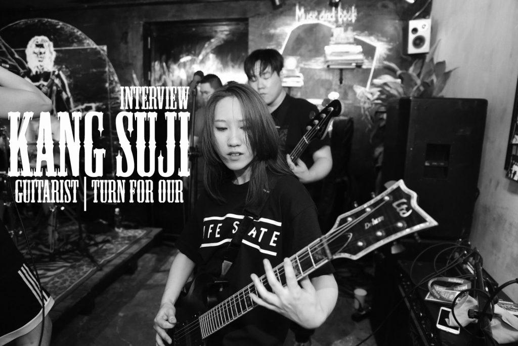 kang suji guitar