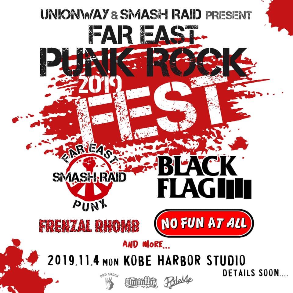 far east punk fest