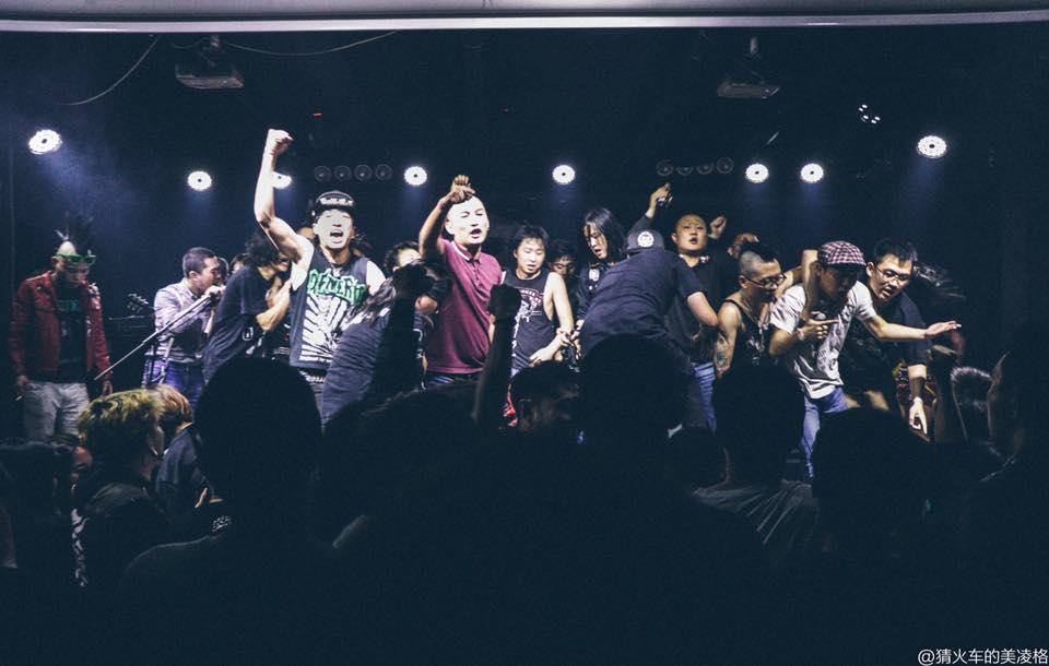 chongqing punk fest