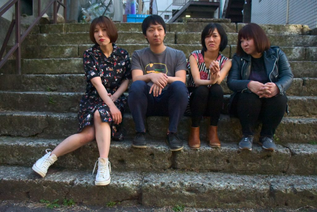 Japanese Noise Punk Band P-iPLE Release Track From Split