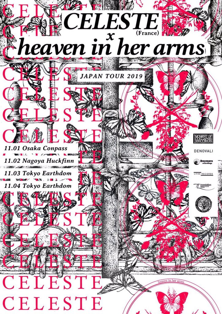 heaven in her arms celeste